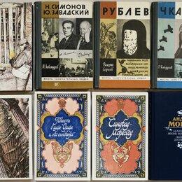 Художественная литература - Много превосходных книг в отличном состоянии, 0