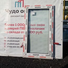 Окна - Окно, ПВХ Ivaper 62мм, 1440(В)х810(Ш) мм, 0