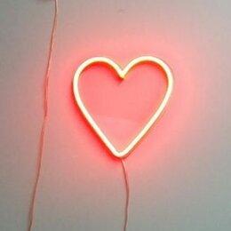 Ночники и декоративные светильники - Светильник неоновое сердце , 0