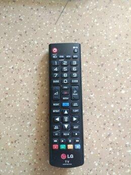 Пульты ДУ - Пульт для TV,  АКВ73975729, 0