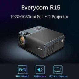 Проекторы - Новый FullHD проектор Everycom R15 6800люмен, 0