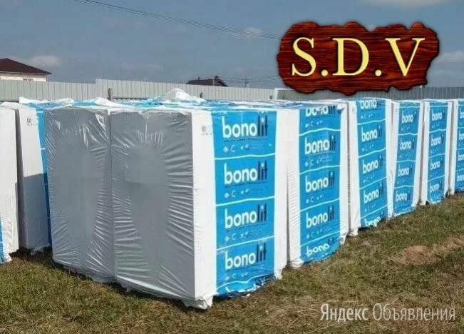 Газобетонные блоки Bonolit  600x400x250, плотность D400 по цене 7500₽ - Строительные блоки, фото 0
