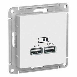 Электроустановочные изделия - Schneider ATN000133 USB РОЗЕТКА, 5В, 1 порт x 2,1 А, 2 порта, 0