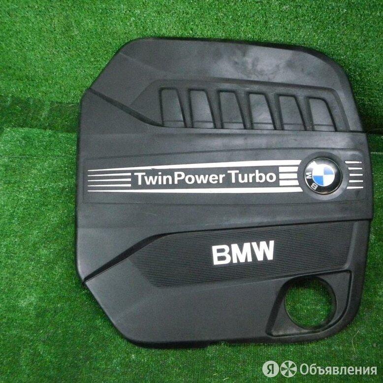 Накладка двигателя BMW 5er F10 (2009-2017) 11148513452 по цене 3500₽ - Кузовные запчасти, фото 0