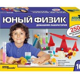 """Наборы для исследований - Step puzzle набор для опытов """"юный физик. домашняя лаборатория"""", 0"""