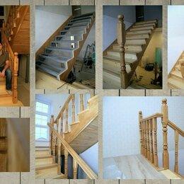 Лестницы и элементы лестниц - Лестница на второй этаж, 0