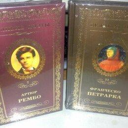 Художественная литература - Великие поэты. Серия 100 томов, 0