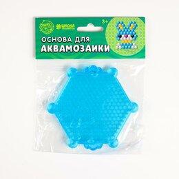 """Мозаика - Основа для аквамозаики """"Шестиугольник"""" набор 2 шт, размер 1 шт: 10,5 × 10,5 ×..., 0"""