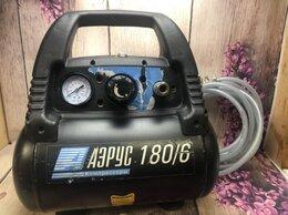 Воздушные компрессоры - Компрессор Аэрус, 6 л 180 л/мин. 1.1 кВт, 0