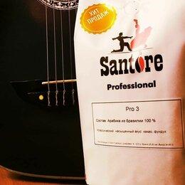 Продукты - Кофе Santore pro 3, 0