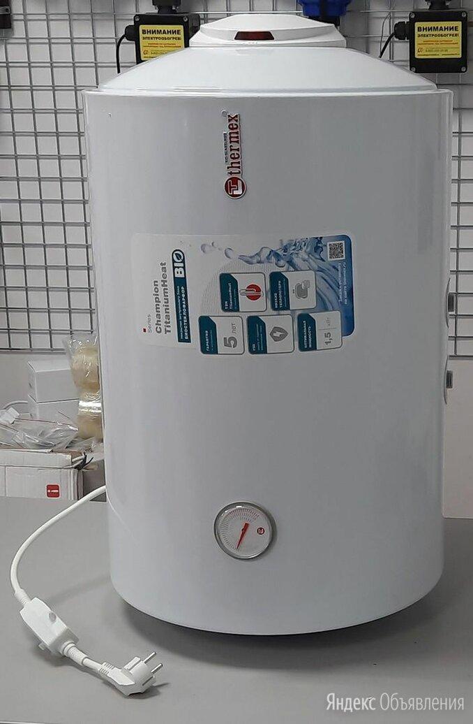 Водонагреватель Thermex Titanium Heat 100 V (100 литров) по цене 8623₽ - Водонагреватели, фото 0