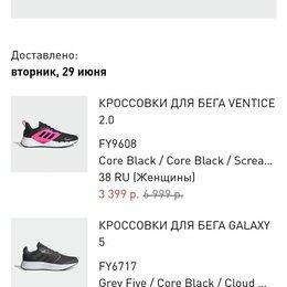 Кроссовки и кеды - Adidas / кроссовки , 0