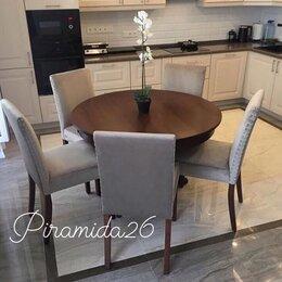 Столы и столики - Стол и стулья для кухни, 0