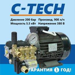 Мойки высокого давления - Аппарат для мойки высоким давлением C-TECH (200 бар, 15 л/мин), 0