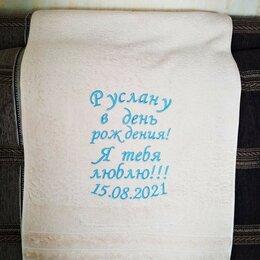 Дизайн, изготовление и реставрация товаров - Вышивка на полотенце , 0