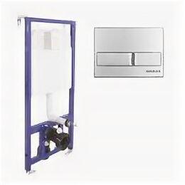 Комплектующие - Система инсталляции BERGES для скрытого монтажа унитаза NOVUM кнопка L3 хром гля, 0