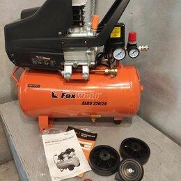 Воздушные компрессоры - Компрессор FoxWeld Aero 220/24, 0
