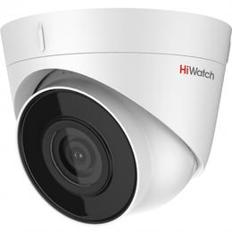 Видеокамеры - Камера видеонаблюдения (видеокамера наблюдения) 2Мп уличная купольная IP, объ..., 0