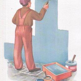 Рабочие - Требуются рабочие строительных специальностей, 0