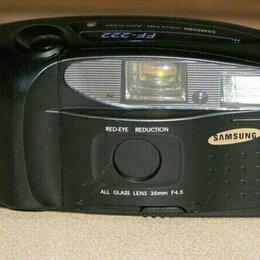 Пленочные фотоаппараты - Фотоаппарат SAMSUNG FF-222, 0
