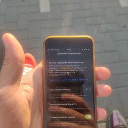 Мобильные телефоны - Продам iPhone 7, 0