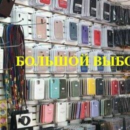 Зарядные устройства и адаптеры - Магазин аксессуаров для телефонов, 0
