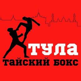 Спорт, красота и здоровье - Индивидуальные тренировки по Муай тай/Тайскому боксу, жиросжигающие тренинги., 0