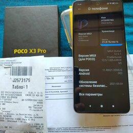 Мобильные телефоны - Xiaomi Poco X3 Pro 8/256Gb (Еас/Рст), 0