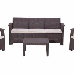 Комплекты садовой мебели - Комплект садовой мебели RATTAN Comfort 5, 0