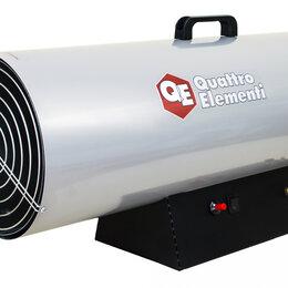 Обогреватели - Газовый нагреватель воздуха QUATTRO ELEMENTI QE-35G, 0