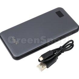 Универсальные внешние аккумуляторы - Портативное зарядное устройство (Power Bank) VIXION DP-19 10000mAh Fast Charg..., 0