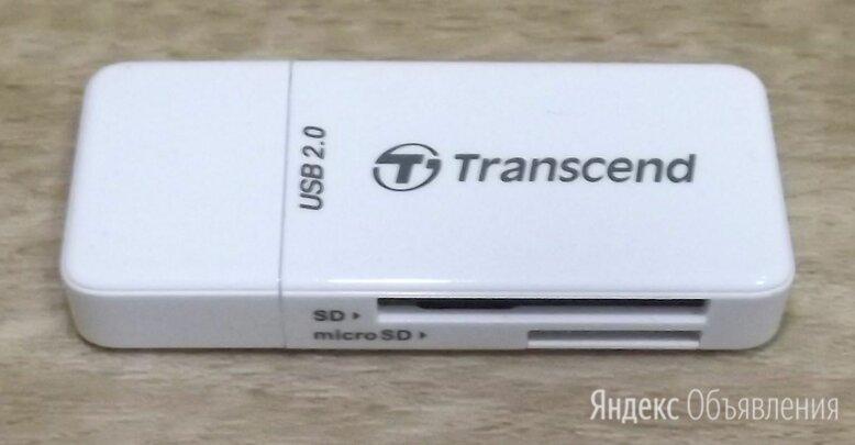 USB картридер Transcend для карт памяти SD и microSD по цене 450₽ - Устройства для чтения карт памяти, фото 0