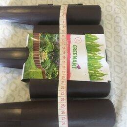 Заборчики, сетки и бордюрные ленты - Забор пластиковый садовый, 0