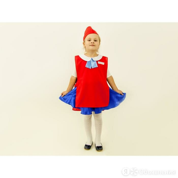 Карнавальный костюм 'Стюардесса', жилет, пилотка, рост 122-128 см по цене 1224₽ - Карнавальные и театральные костюмы, фото 0