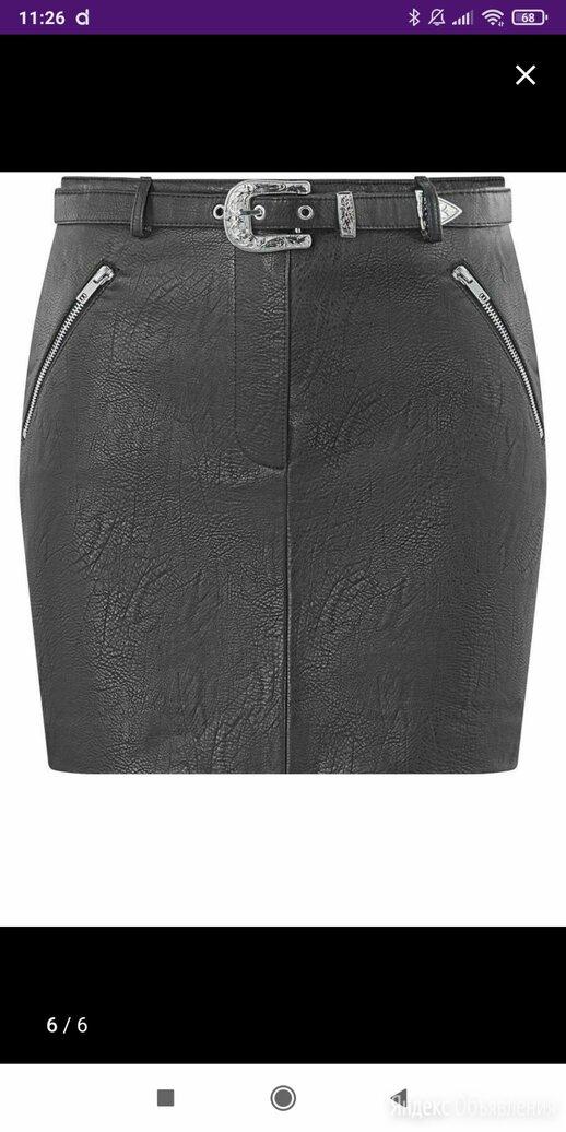 Новая кожаная юбка Оджи по цене 850₽ - Юбки, фото 0