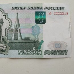 Банкноты - Купюра ЬЭ 2222219, 0
