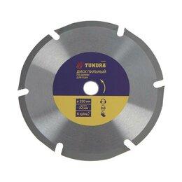 Для дисковых пил - Диск пильный для УШМ TUNDRA, для быстрой и плавной обработки дерева, 230 х 22..., 0