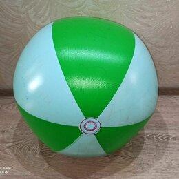 Мячи и прыгуны - Уникальный Большой надувной мяч СССР, 0