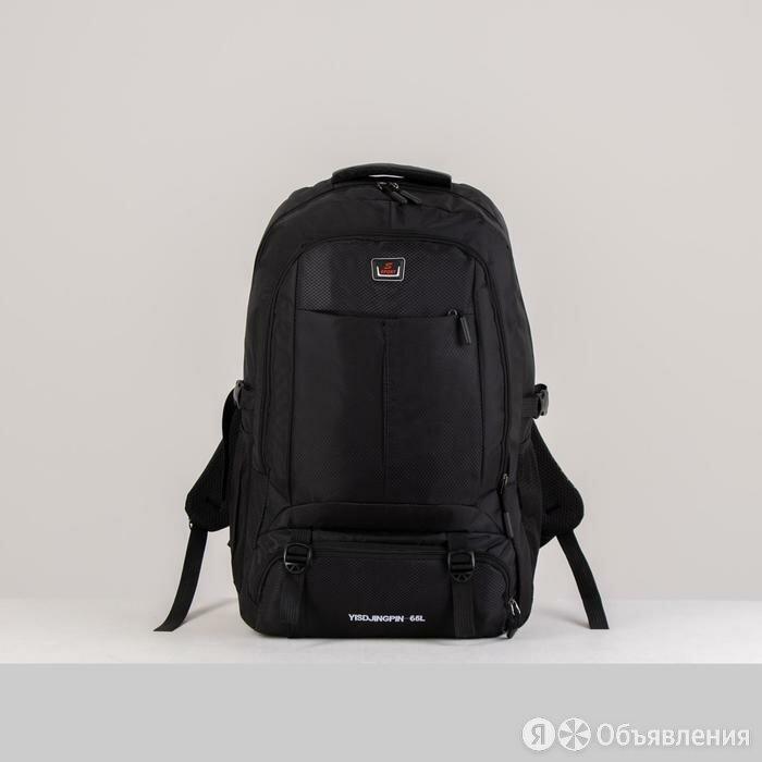 Рюкзак туристический, 40 л, отдел на молнии, 2 наружных кармана, цвет чёрный по цене 1722₽ - Рюкзаки, фото 0