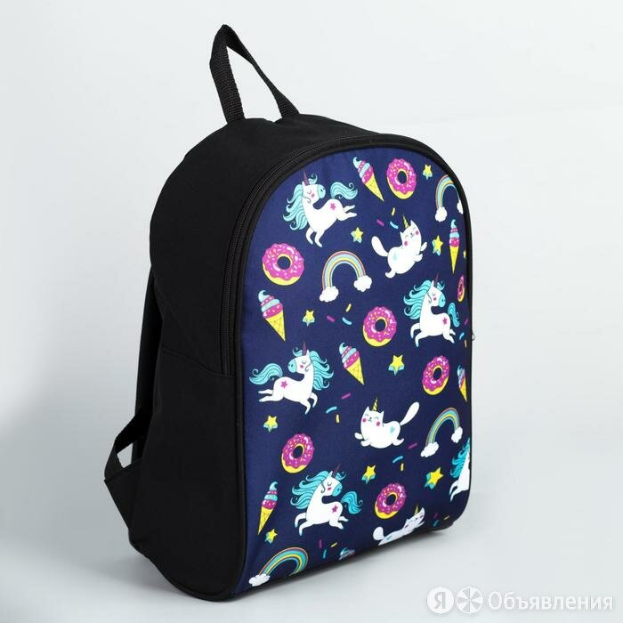 Рюкзак молодёжный 27х14х38, единороги по цене 1178₽ - Рюкзаки, фото 0