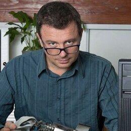 IT, интернет и реклама - Ремонт ноутбуков и компьютеров в Серпухове, 0