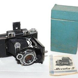 Пленочные фотоаппараты - Москва 2, среднеформатный пленочный фотоаппарат.Состояние, 0