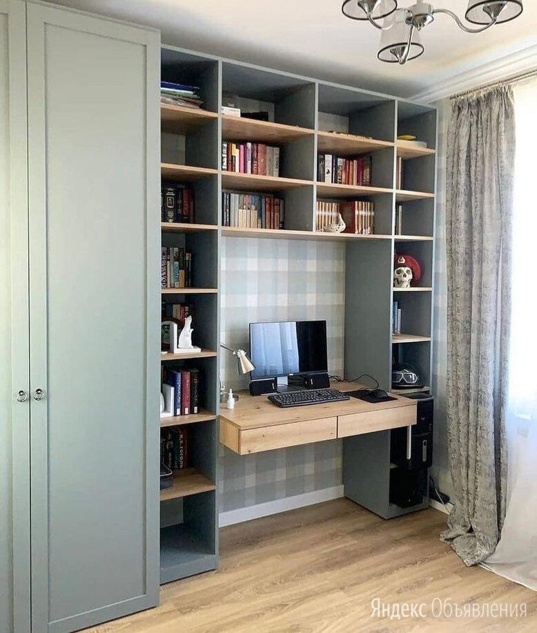 Рабочее место  по цене 20000₽ - Компьютерные и письменные столы, фото 0