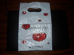 Упаковочные материалы - упаковочный пакет Арбат Престиж, 0