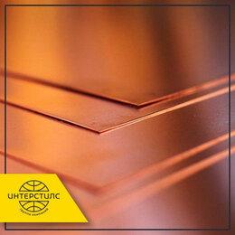 Корма  - Лист медный М3р 0,5х710х1500 мм ГОСТ 1173-2006, 0