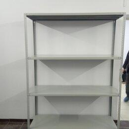 Стеллажи и этажерки - Стеллаж металлический 250х120х40 (4 полки), 0
