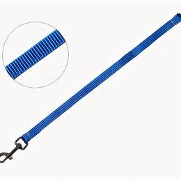 Шлейки  - УЮТ Поводок 1,0х120 см нейлоновый цветной, 0