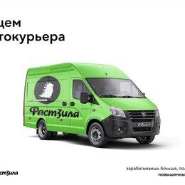 Экспедиторы - Водитель-экспедитор с личным грузовым автомобилем, 0