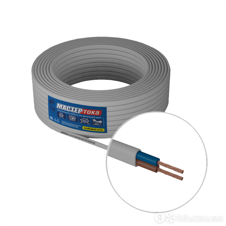 Кабель МАСТЕРтока МТ1527 по цене 137₽ - Кабели и провода, фото 0