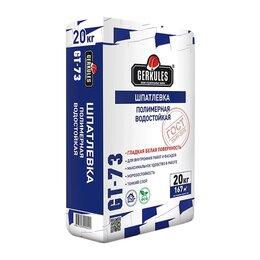 Семена - ГЕРКУЛЕС Шпатлёвка  полимерная водостойкая белая GT-73 20 кг, 0
